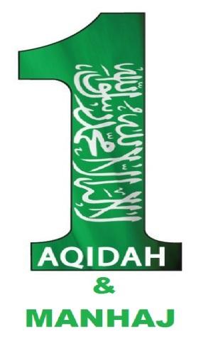 The Relationship Between Aqidah and Manhaj, Part 1: Shaykh al-Albaanee on Differentiating Between Aqidah andManhaj